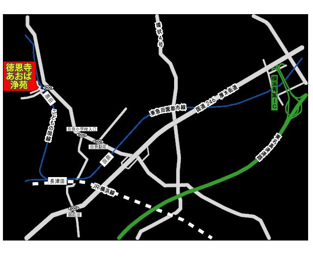 徳恩寺あおば浄苑アクセス地図